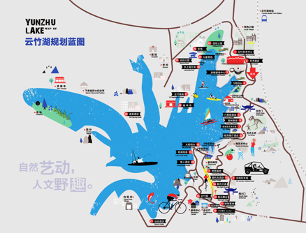 Shanxi China Map.China Residencies