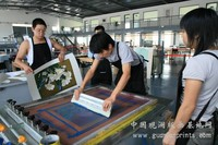 Guanlan Original Printmaking Base gallery image