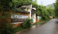 Sanbao International Ceramic Art Institute  gallery image