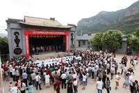 XuCun International Art Commune gallery image