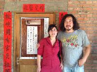 Dongdong & Lulu Artist Residency Program gallery image