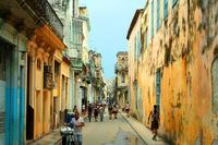 一路向南 All the Way South in Exchange (Guangdong Times Museum + Artista X Artista, Havana) gallery image
