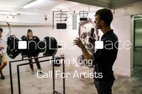 TongLau Space gallery image