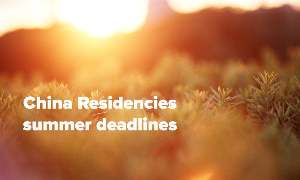 creative writing residencies 2015