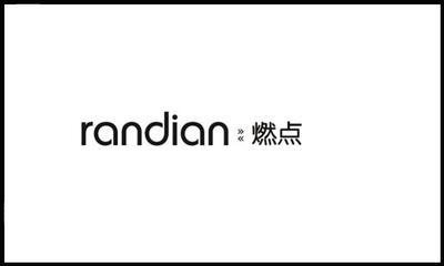 Large_profile_randian_logo_border